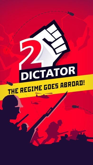 独裁者2:进化安卓版 V1.2