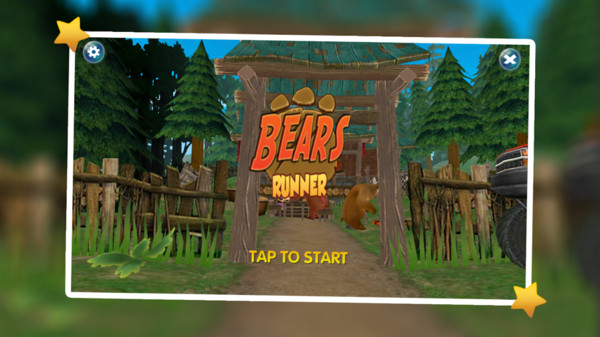 懒熊快跑安卓版 V2.0