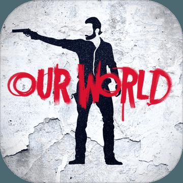 行尸走肉我们的世界安卓版 V0.8.0.13