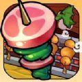 魔幻烧烤安卓版 V1.0