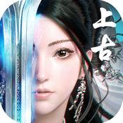 上古仙侠安卓版 V1.0.14