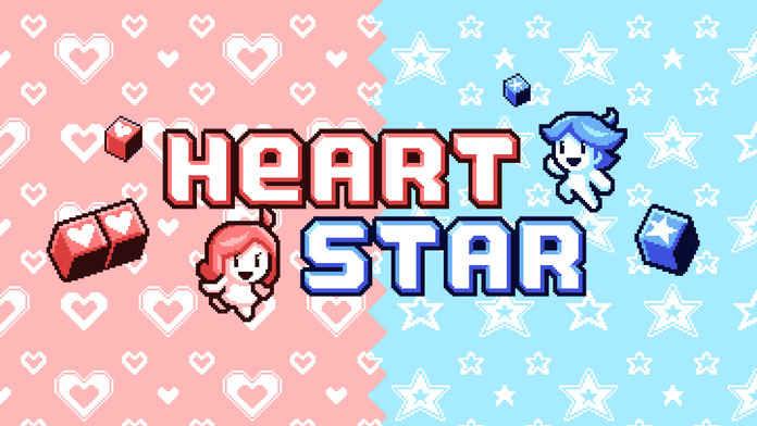 爱心之星安卓版 V1.2