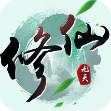 梦幻修仙ios版 V1.0