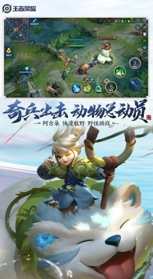 王者荣耀云游戏安卓版 V3.8.1.962101