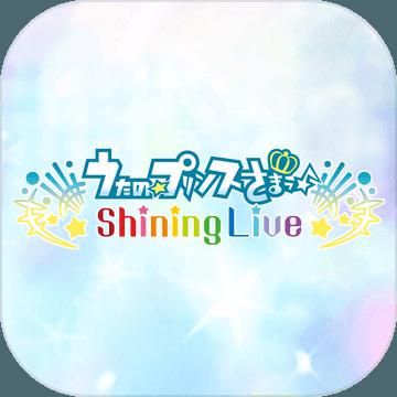 歌之王子殿下:闪耀LIVE安卓版 V1.0.0