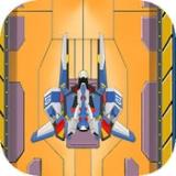变装战机安卓版 V1.1.1
