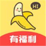 香蕉视频无限制破解版 V3.5