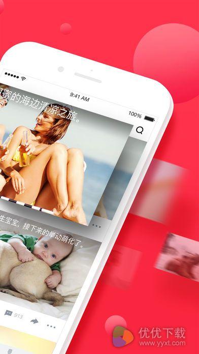 西瓜视频安卓免费观看版 V5.6.6