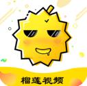 榴莲视频安卓版 V1.0