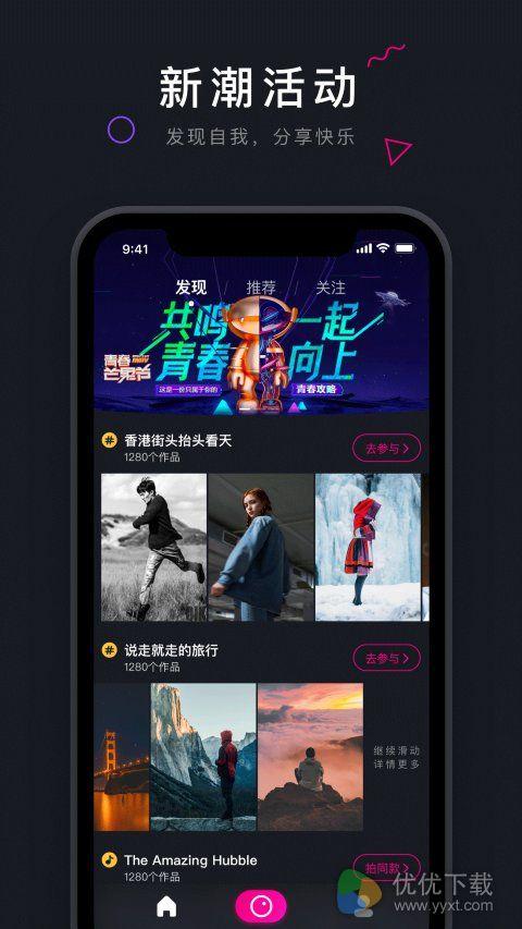 红杏视频安卓版 V1.0