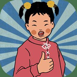 王蓝莓的幸福生活安卓官方版 V1.0.3