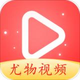 尤物视频安卓版 V1.0