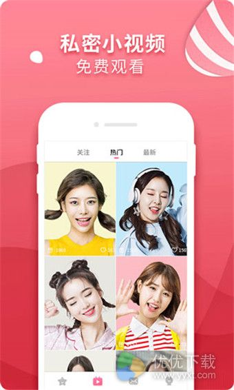 樱花视频安卓版 V1.0.4