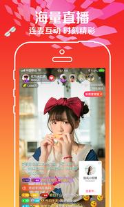樱花视频安卓破解版 V1.0.4