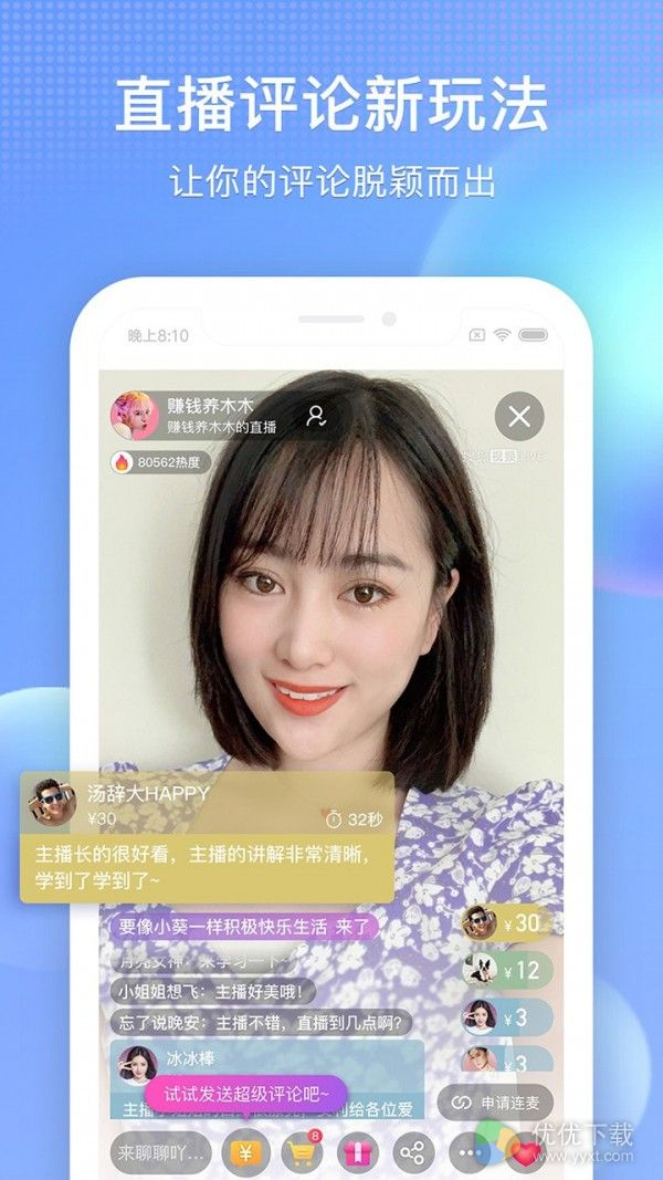 搜狐视频安卓vip破解版 V8.8.9