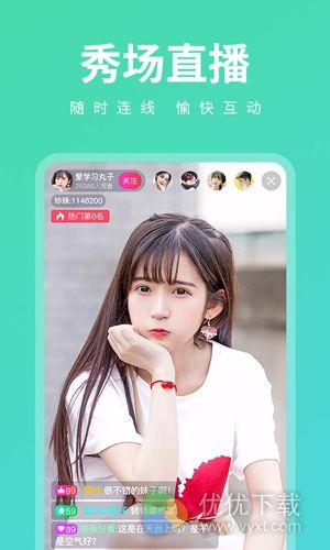 丝瓜视频安卓免费版 V1.0