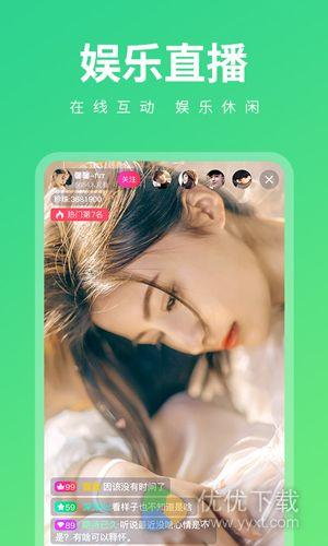 丝瓜视频安卓去广告版 V1.0