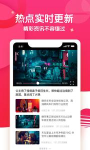 蜜桃视频安卓无限次数版 V1.0