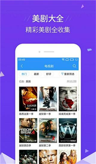 榴莲app安卓永久观看破解版 V2.03