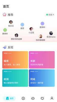 轻甜交友安卓版 V1.2.5
