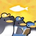企鹅渔业大亨安卓版 V1.1.0