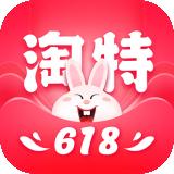 淘特安卓版 V4.0.0