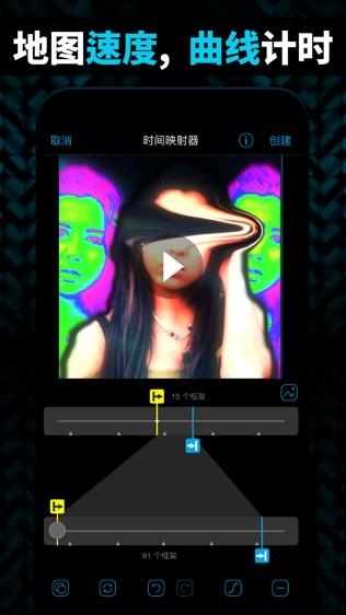 Video Star安卓版 V1.9