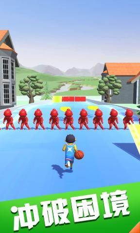 小球飞飞冲安卓中文版 V1.0