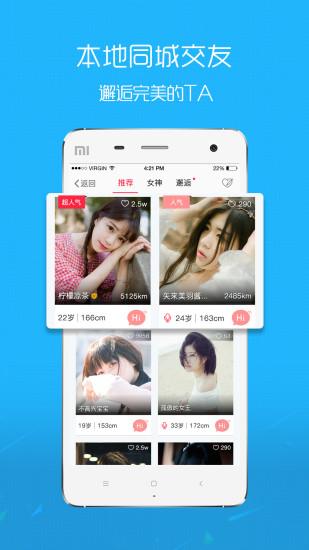 在线钟祥安卓版 V3.0
