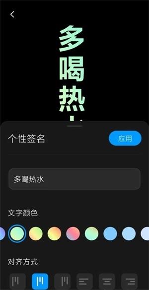 万象息屏安卓2021版 V1.8.211