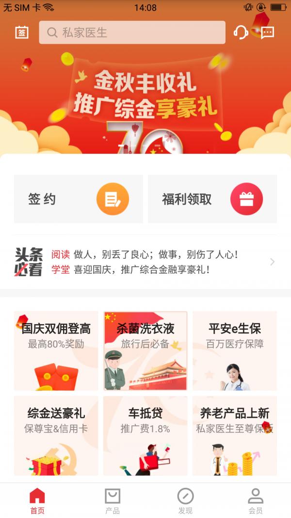 同学会安卓版 V1.10.15