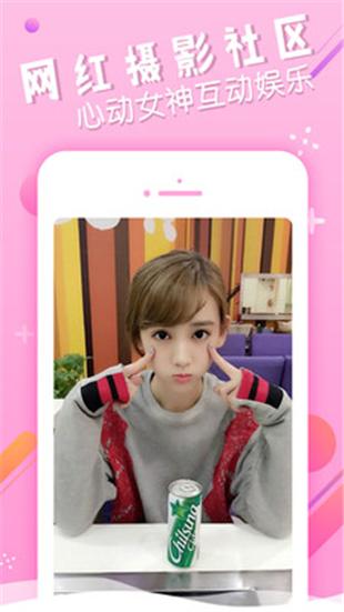 蕾丝猫女安卓版 V1.0.0