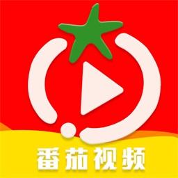 番茄视频安卓无限制版 V1.0
