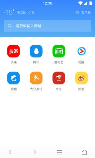 柠檬浏览器安卓版 V1.0.4