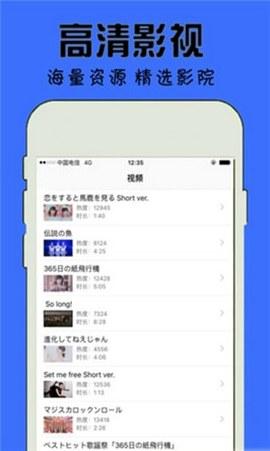 芒果视频安卓免费25次版 V1.0