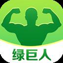 绿巨人视频安卓无限看版 V1.0