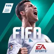 FIFA足球ios版 V8.2.1