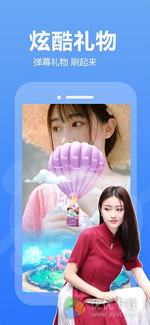 荔枝视频安卓破解版 V1.0