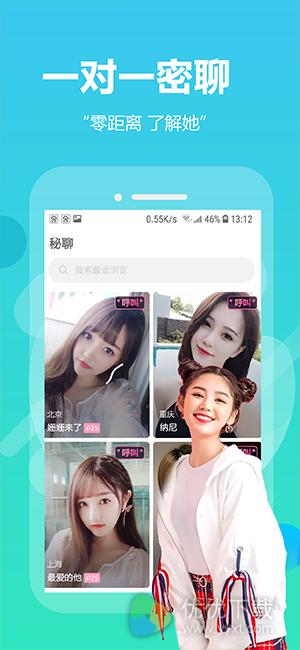 荔枝视频安卓无限观看版 V1.0