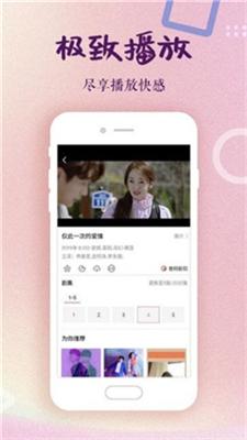 冈本视频安卓无限看版 V1.0