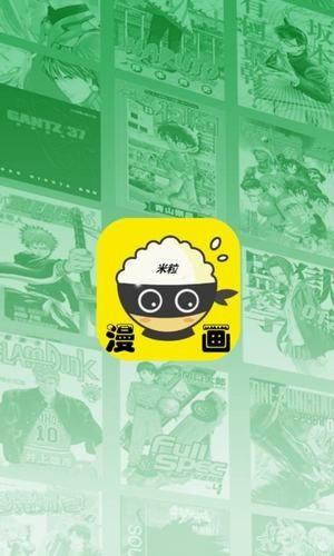 米粒米粒安卓版 V1.0.0