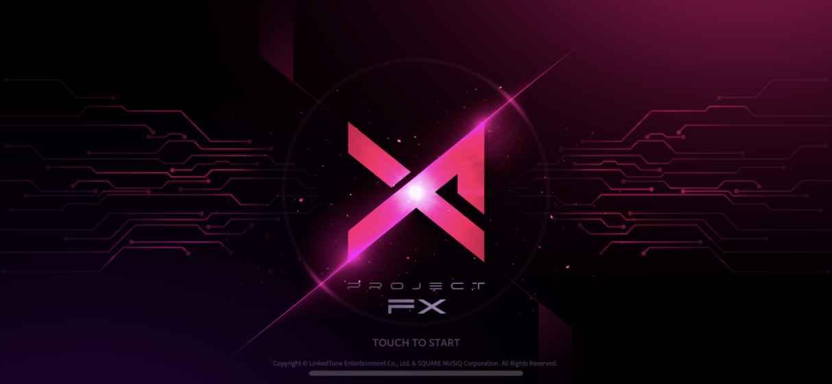 Project FX正式服安卓版 V1.8.7