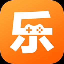 乐乐游戏盒安卓版 V3.4.5