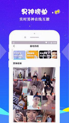 小蓝视频安卓无限观看版 V1.1.0