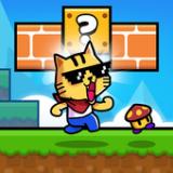 猫新史诗冒险安卓版 V1.0.2