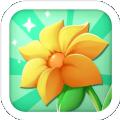 花儿爱合成安卓版 V1.0