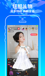 樱花视频安卓永久无限破解版 V1.0