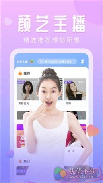 幸福宝芭乐视频安卓版 V1.0