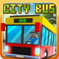 城市公交车模拟器工艺安卓版 V2.5