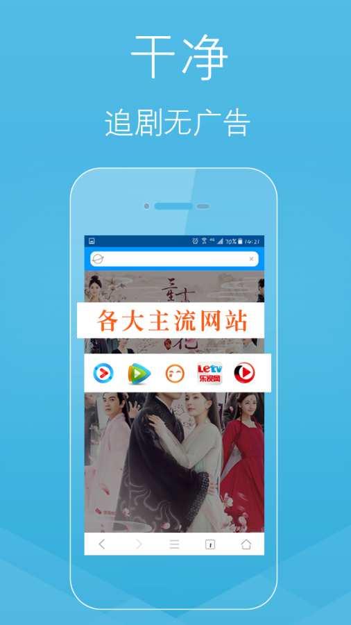 柚子浏览器安卓中文版 V6.0.2